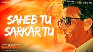 Thackeray   Saheb Tu Sarkar Tu   Nawazuddin Siddiqui & Amrita Rao   Sukhwinder Singh   Rohan Rohan