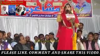 Sautul Quran by Islamic knowledge chandni Shabnam naat