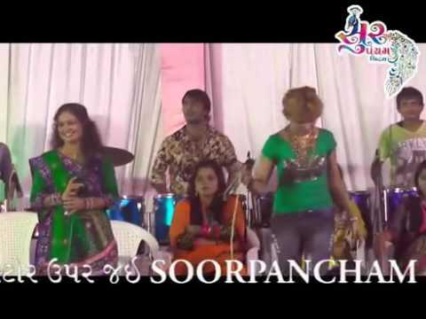 Bhuva Dhune Re Mana Tina Rabari