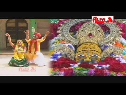 Xxx Mp4 Bhai Bhai Re Khatu Ka Raja Rajasthani Folk Songs 3gp Sex