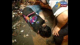 বাইপাসে মত্ত মহিলার তাণ্ডব | ETV News Bangla