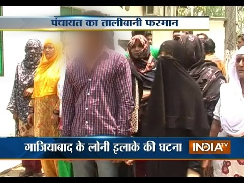 Xxx Mp4 Ghaziabad Panchayat Orders Gang Rape Of Young Girl India TV 3gp Sex