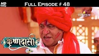 Krishnadasi - 31st March 2016 - कृष्णदासी - Full Episode (HD)