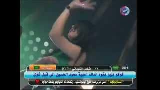 Arab dance choha bnat @arab ghinwa  algerie #5