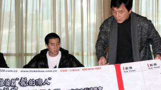 Jackie Chan's son arrested in Beijing in drug bust