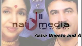 Asha Bhosli and Ahmad Tahir  احمد طاهر و آشا بوسلی