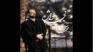 Mohammad Esfahani - khorshide farda / خورشيد فردا با صداي محمد اصفهاني