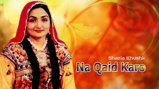 Shazia Khushk - Na Qaid Karo - Pakistani Regional Song