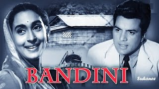 Bandini 1963 - Evergreen Songs