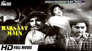 BARSAAT MAIN B/W (FULL MOVIE) - ALLAUDIN & NEELO - OFFICIAL PAKISTANI MOVIE
