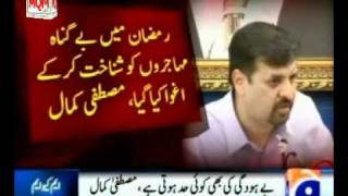 NATO containers, MQM & genocide of Mohajirs in Lyari :Mustafa Kamal Press Conference -3