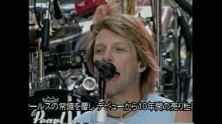 Bon Jovi - It's My Life (Times Square 2002)