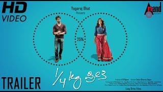 1/4 Kg Preethi   Kannada Official Trailer 2016   Yogaraj Bhat   Chetan Sosca   Vihan, Hitha