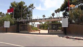 Le360.ma • Jardin Zoologique de Rabat