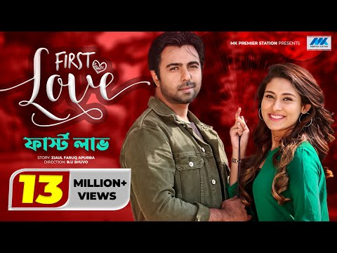 Xxx Mp4 Valentine 39 S Day Natok 2019 FIRST LOVE ফার্স্ট লাভ Apurba Mehazabien Antu Bangla New Natok 3gp Sex