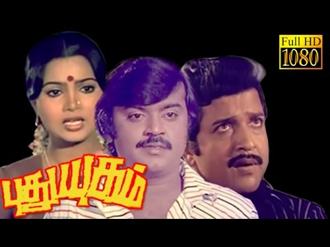 Xxx Mp4 Puthu Yugam Vijayakanth Sivakumar Viji K R Vijaya Tamil Superhit Movie HD 3gp Sex