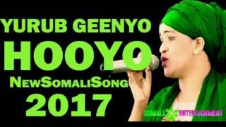 YURUB GEENYO 2017 HOOYO HEES CUSUB OfficialHD