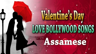 Valentine'S Day Love Bollywood Songs (Assamese) || Audio Jukebox || Madhusmita, Abhijit Mishra