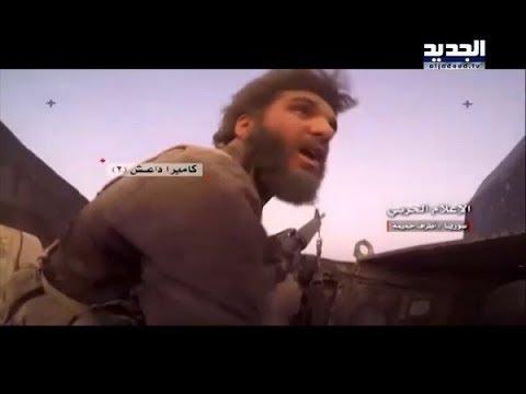 دواعش يصورون آخر لحظاتهم قبل أن تصطادهم دبابة الجيش السوري