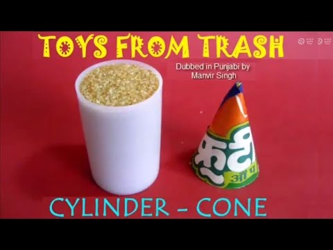 CYLINDER CONE - TAMIL - Volume of cone is 1/3rd of cylinder!