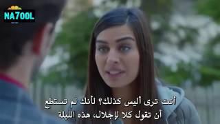مسلسل لن اتخلى ابدا الحلقة 30 مترجمة