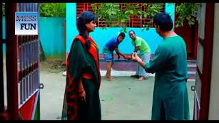 Bangla Comedy Natok Chotur Jamai (চতুর জামাই) funny video