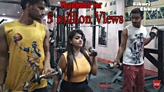Bihari Chhore || Types Of Gymers || Funny Gym Video ||