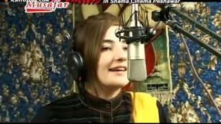 Che Zrra De Mala Rakro Pa Khanda Mehrabani   Humayun Khan and Gul Panra   Pashto Film Zama Arman Hit