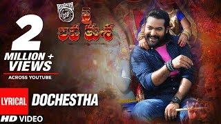 Dochestha Full Song With Lyrics - Jai Lava Kusa Songs | Jr NTR, Raashi Khanna | Devi Sri Prasad