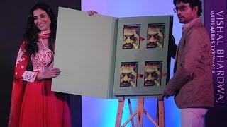 Maqbool, Omkara And Haider Book Launch│Tabu, Irrfan Khan