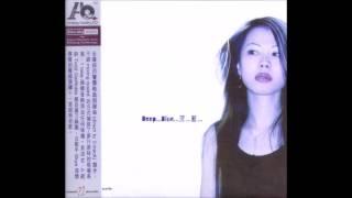Skye - 味道 (WAV, DR14)