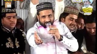 Allah Ho Allah Ho Patta Ap Nu Haalllan Da ||| Qari Shahid Mahmood Qadri ||