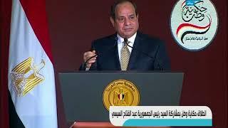 السيسي:  الشرف كل الشرف و الكرامة كل الكرامة للشعب المصري