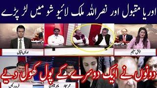 Hot Words Exchange Between Orya Maqbol Jan And Nasrullah Malik | Neo News