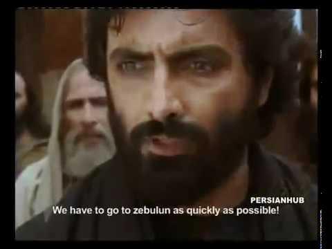The Kingdom of Solomon English Subtitle full movie