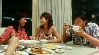 My Sweetie [甜絲絲] (2004) Trailer