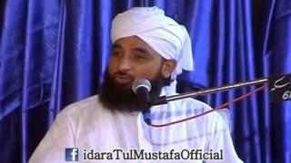 Hazrat Owais Qarni ki Bargaah e Risalat me (Muhammad Raza SaQib Mustafai)