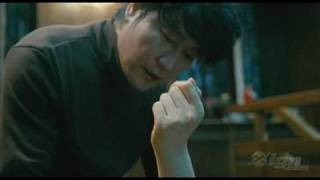 Thirst - Official English Trailer - New Movie by Chan-Wook Park