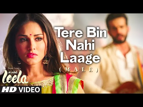 Xxx Mp4 Tere Bin Nahi Laage Male FULL VIDEO Song Sunny Leone Ek Paheli Leela 3gp Sex