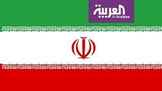 سلسلة اعتداءات شنتها إيران على بلدان عربية منذ عام 1979