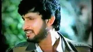 Kabhie Ajnabi The 1985 Kabhi Ajnabi The Zameen Aasman   Lata Mangeshkar & Suresh Wadkar Rk312475naag
