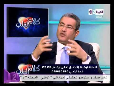 الخجل الشديد عند الأطفال وقلة الكلام مع أ.د عبدالناصرعمر العضو المنتدب لمستشفي المشفي للطب النفسي