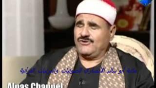 قراءة جميلة في لقاء مع القارئ الشيخ سيد متولي عبد العال