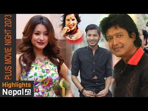 Xxx Mp4 PLUS MOVIE NIGHT 2073 Rajesh Hamal Deepakraj Giri Deepashree Niraula Jitu Nepal 3gp Sex