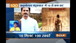 News 100   17th August, 2017