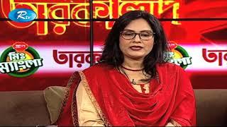 Tarokalap | Chonchol | Brindabon Das | Khushi | Celebrity Talk | Rtv