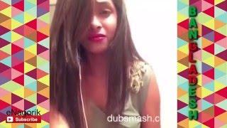 Dubsmash Bangladesh #3 Dubsmash Bangladeshi Funny Videos Compilation