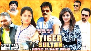 Tiger Sultan ( 2016 )Latest Hyderbadi Full Movie || Toufeeq Khan, Aziz Naser, Anukriti