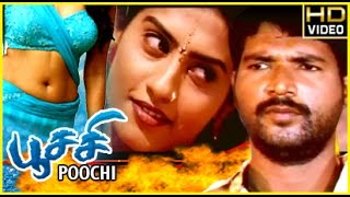 New Release Tamil Movie | POOCHI | Shakkeela Romantic Movie | Latest Tamil movie