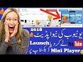 YouTube 2018 New Update, YouTube Launch Mini Player On Desktop 2018 | Enable Mini Player on YouTube